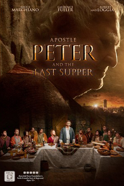 Apostle Peter and the Last Supper - Ο Απόστολος Πέτρος και ο μυστικός δείπνος (2012)