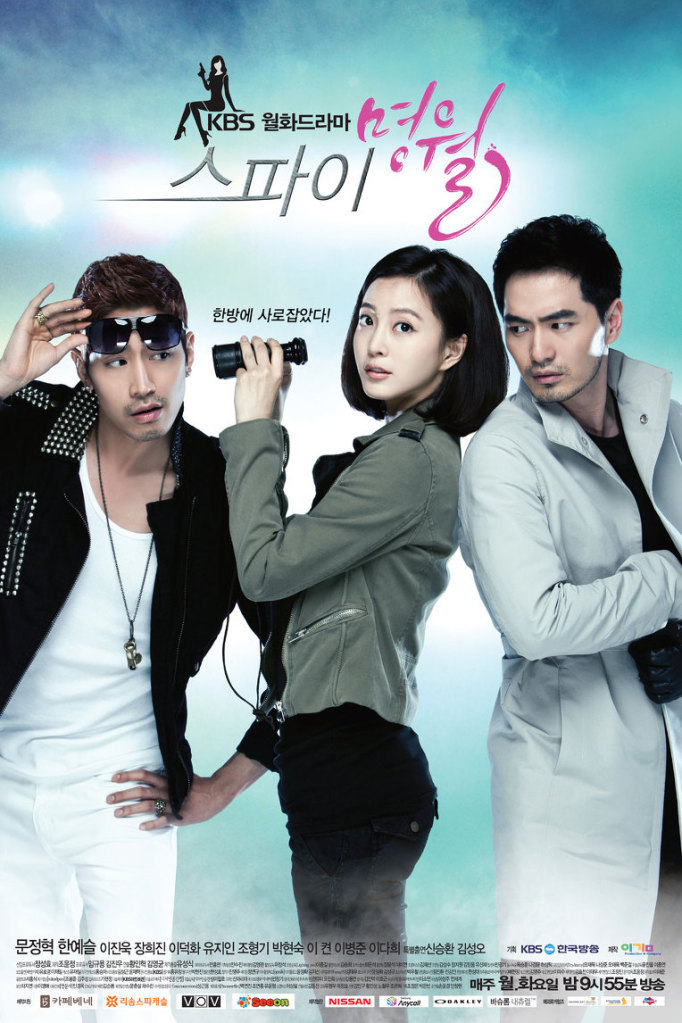 Myung Wol The Spy / Seupayi Myeong-wol (2011) Tv series