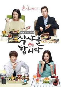 Let's Eat Tv series (2013)