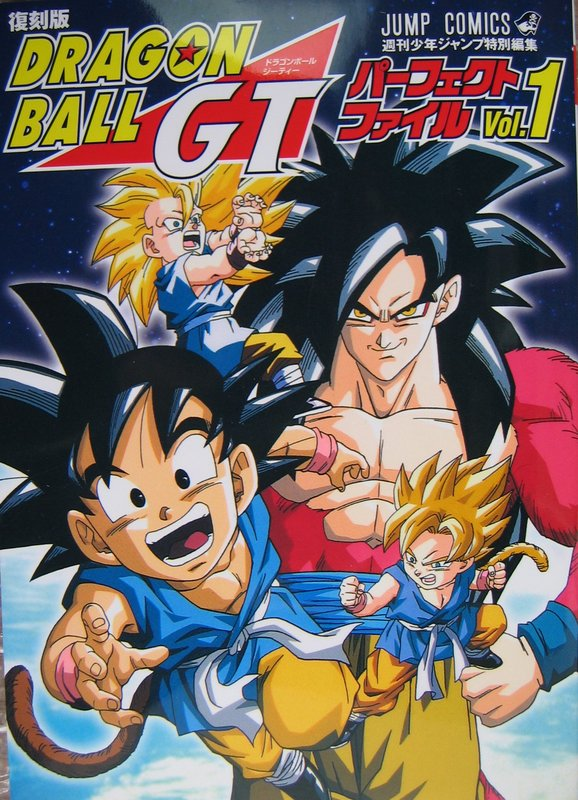 DragonBall GT (1996–1997) Tv Series