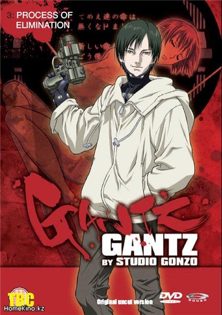 Gantz (2004)
