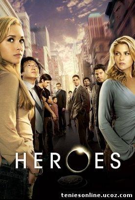 Heroes (2006-2010) 1,2,3,4ος Κύκλος