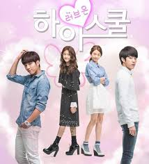 Hi!School - Love On Tv series (2014)