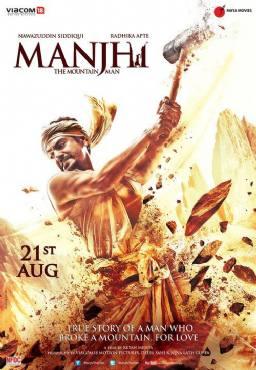Manjhi- The Mountain Man (2015)