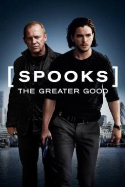 Spooks: The Greater Good 2015