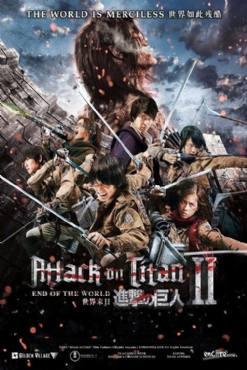 Attack on Titan: End of the World 2015