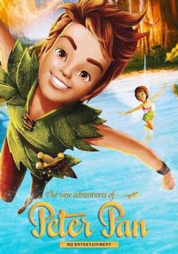 DQEs Peter Pan: The New Adventures 2015