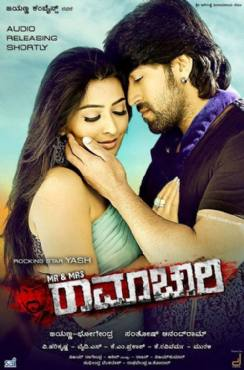 Mr and Mrs Ramachari 2014
