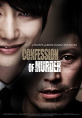 Confession of Murder - Nae-ga sal-in-beom-i-da (2012)