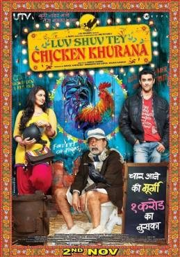 Luv Shuv Tey Chicken Khurana 2012