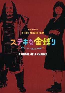 A Ghost of a Chance 2011