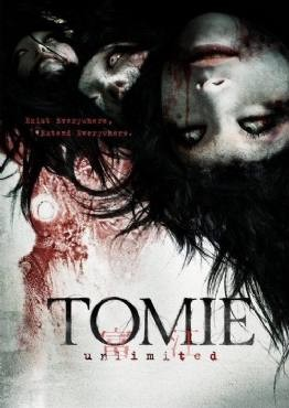 Tomie: Unlimited 2011