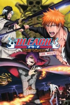 Bleach: Hell Verse 2010