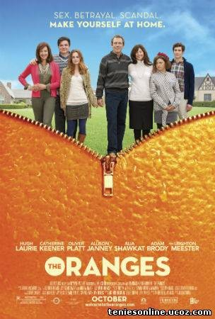 The Oranges 2011