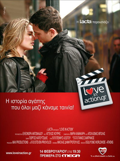 "Lacta ""Love in Action"" (2009)"