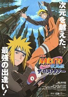 Naruto Shippûden: The Lost Tower  2010