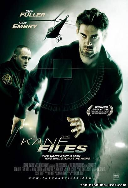 The Kane Files: Life of Trial  2010