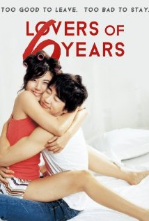Lovers of 6 Years 2008