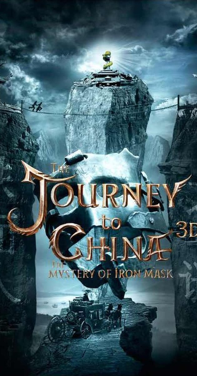 Journey to China: The Mystery of Iron Mask (2017)
