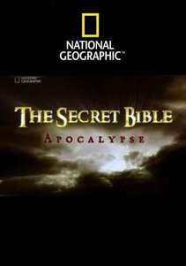 Secrets of the Bible (2015) TV Series