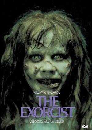Ταινία ο εξορκιστής / the exorcist (1973) με