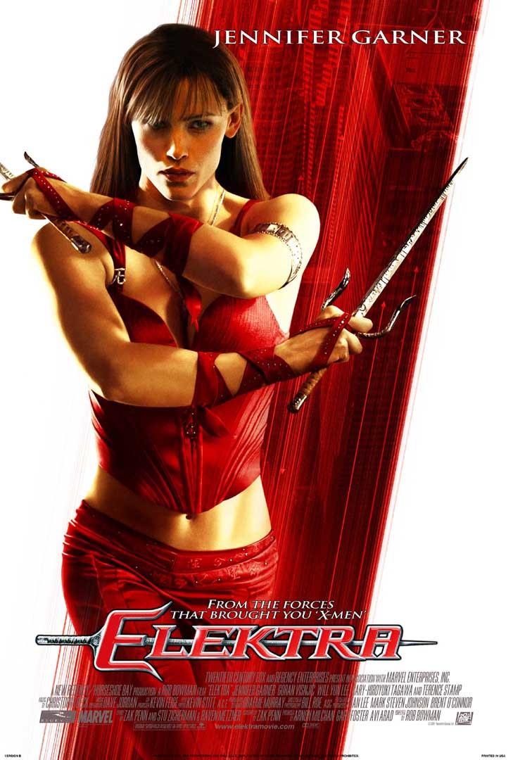 Ηλέκτρα / Elektra (2005)