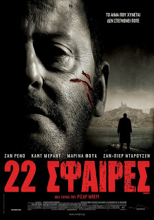 L'immortel / 22 Bullets (2010)