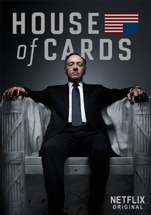 House of Cards (2013-2017) 1,2,3,4,5ος Κύκλος