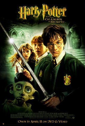 Ο Χάρι Πότερ και η Κάμαρα με τα Μυστικά / Harry Potter and the Chamber of Secrets (2002)