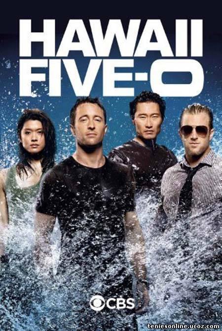 Hawaii Five - 0 (2010-2014) 1,2,3,4ος Κύκλος