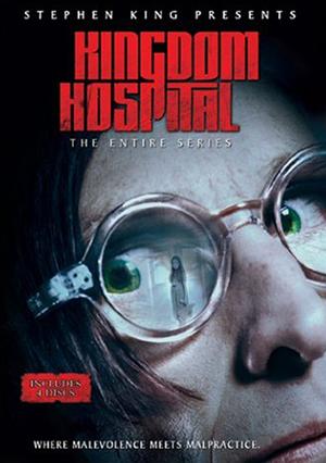 Kingdom Hospital (2004) Μίνι σειρά