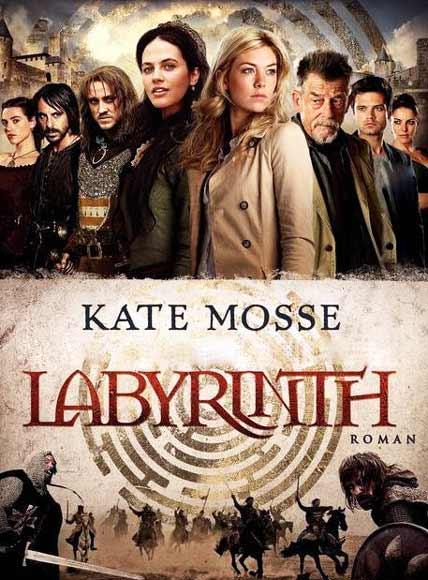 Λαβύρινθος / Labyrinth (2012) μίνι σειρά