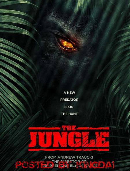 ჯუნგლები - The Jungle / Джунгли (2013)