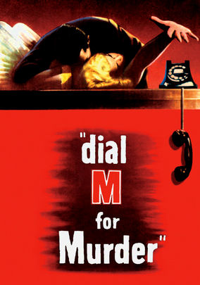 Τηλεφωνήσατε Ασφάλεια Άμεσου Δράσεως / Dial M for Murder (1954)