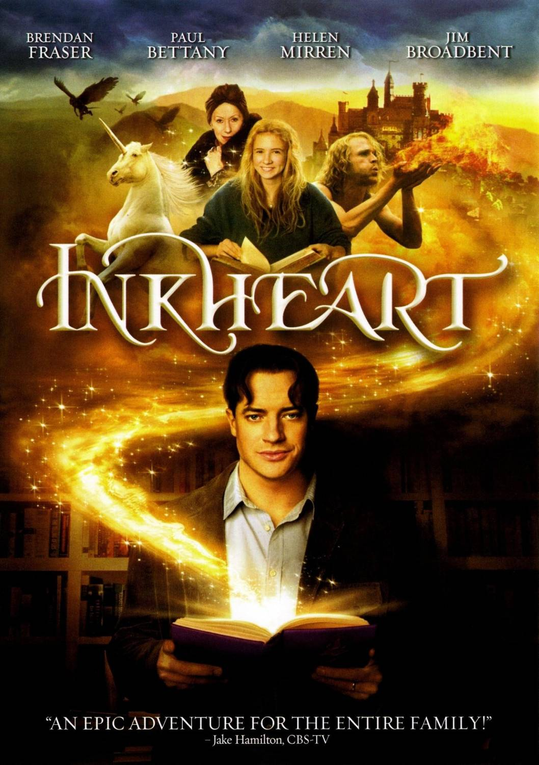 O Μελανόκαρδος / Inkheart (2008)