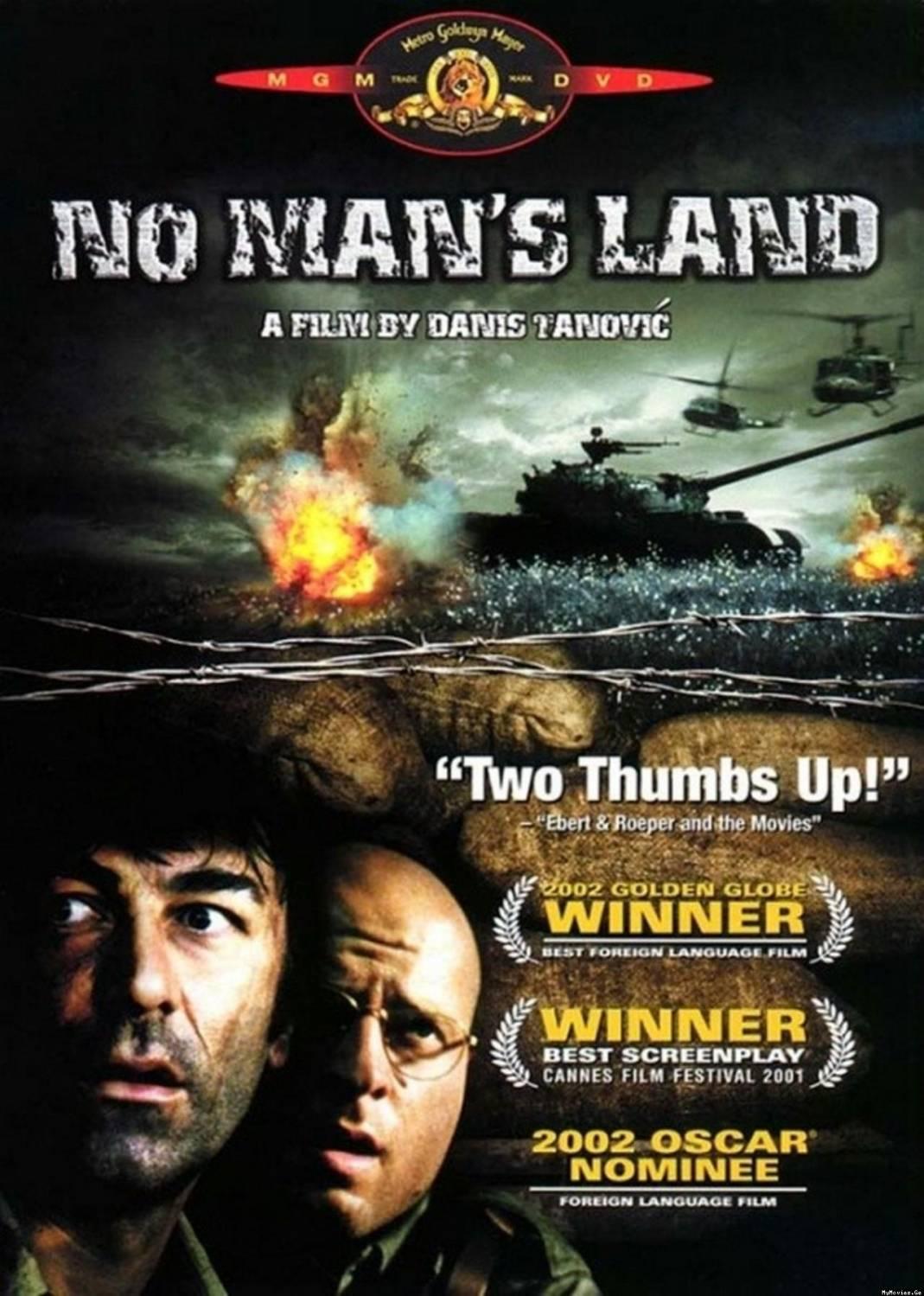 Η γη του Κανενός / No Man's Land (2001)