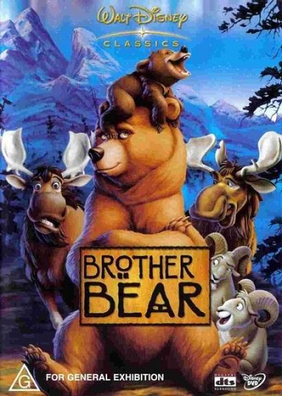 Ο Αδερφός μου ο αρκούδος / Brother Bear (2003)