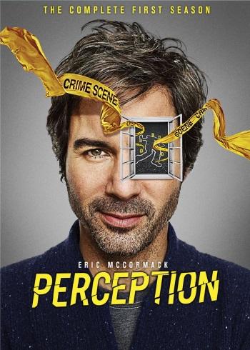 Perception (2012) 1,2ος Κύκλος