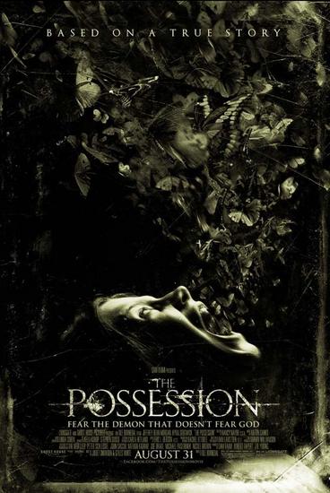 The Possession / Δαιμονισμένη (2012)