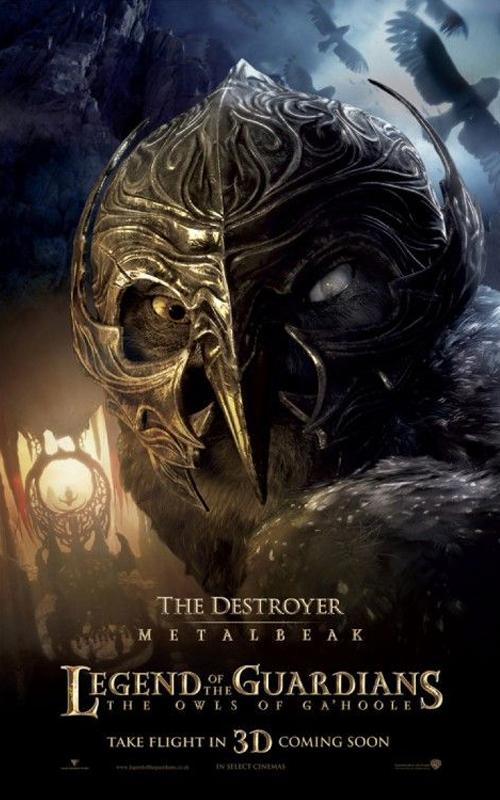 Ο Θρύλος των Ιπτάμενων Φρουρών / Legend of the Guardians: The Owls of Ga'Hoole (2010)