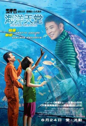 Ocean Heaven / Hai yang tian tang (2010)