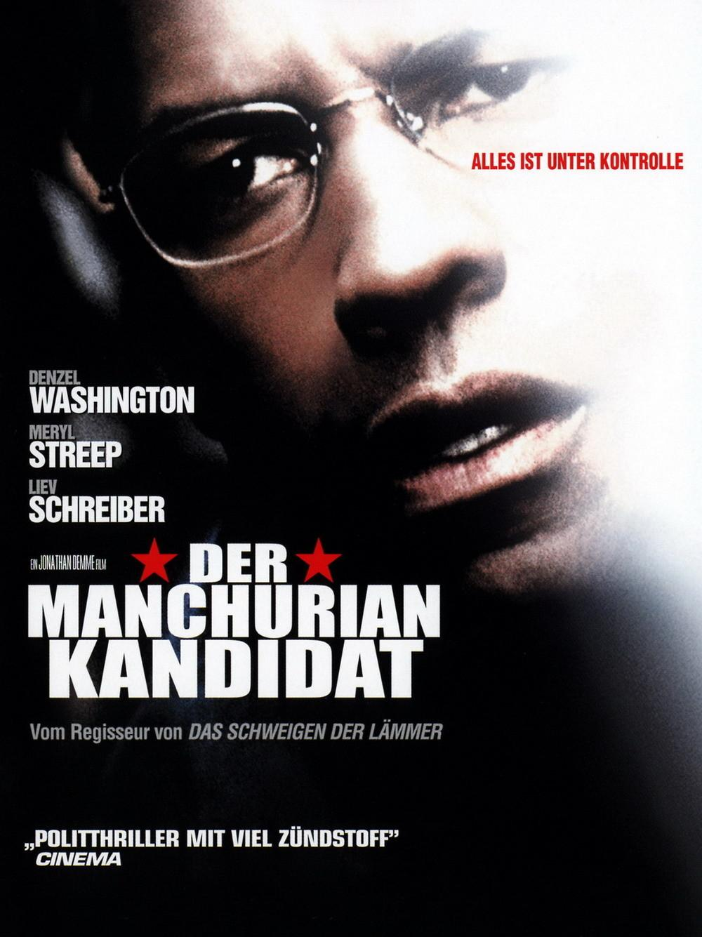 Ο Άνθρωπος της Μαντζουρίας / The Manchurian Candidate (2004)