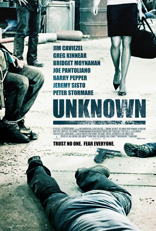 Άγνωστοι  / Unknown (2006)