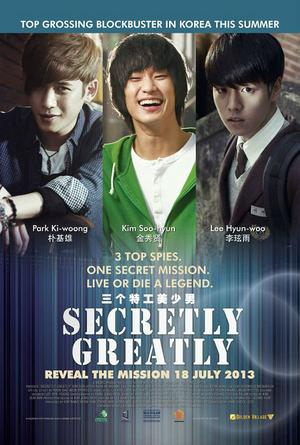 Secretly, Greatly (2013)