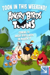Angry Birds Toons (2013) 1η Σεζόν