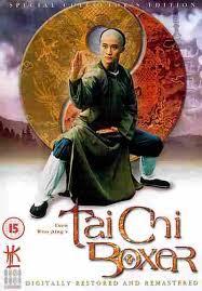 Tai ji quan (1996)