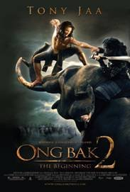 Ong-bak 2 (2008)