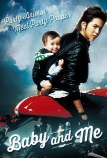 Ahgiwa na / Baby and Me (2008)