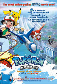 Pokemon Heroes  (2002)