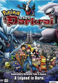 Pokemon The Rise of Darkrai  (2007)